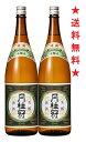【送料無料】月桂冠 特撰 本醸造 1800mlx2本