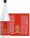 【富山県】銀嶺立山 吟醸酒 1800ml【リニューアル発売】