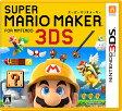 【新品】3DS スーパーマリオメーカー