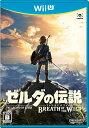 【新品】 Wiiu ゼルダの伝説 ブレスオブザワイルド パッケージ版