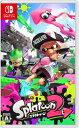 【新品】switch スプラトゥーン2 パッケージ版...