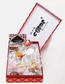 日立家の仙台駄菓子ちゃっこ玉手箱21個入