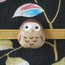 ふくろうの帯留 陶土(商品番号 WA-243)