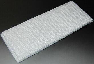 Magic mesh belts ( washable & white )