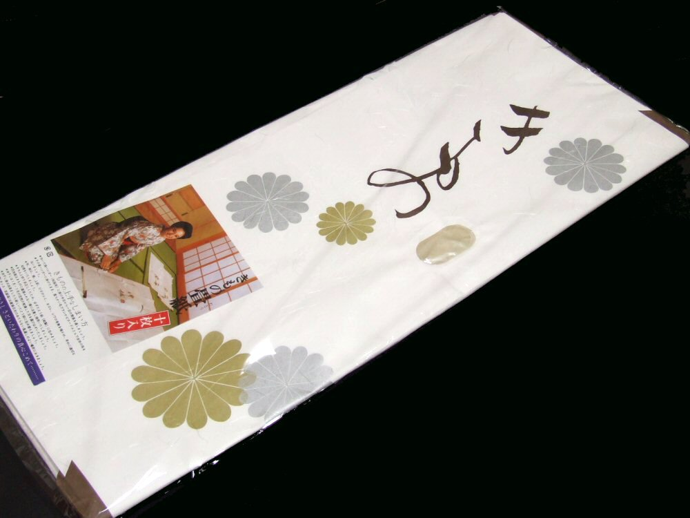 Tatou kimono paper large 10 pieces set (sale item)
