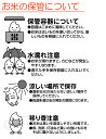 【送料無料】令和元年産 茨城県産ミルキークイーン 5kg【smtb-TD】【saitama】