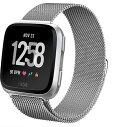 Fitbit Versa ハンド ステンレスベルト ウォッチベルト 交換ベルト ミラネーゼループ 腕時計ハンド シルバ
