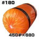 スチロバール オレンジフロート #180 コストパフォーマンス抜群! サイズ450φx680