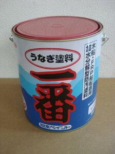 うなぎ塗料一番 赤 4kg 3缶セット  日本ペイント 『送料無料』 船底塗料 うなぎ一番 レッド うなぎ1番