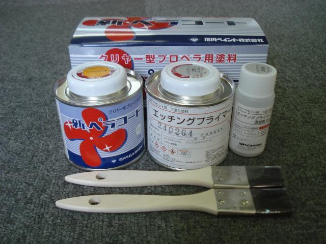 クリヤー型 プロペラ用塗料 石川ペイント 新ペ...の紹介画像2