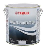 YAMAHA パワープロテクター ブラックラベル 青 20kg ヤマハ 船底塗料 黒缶 ブルー 送料無料の画像