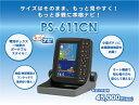 即納可!ホンデックス HONDEX 魚群探知機 PS-611CN 魚探 5型ポータブル GPSプロッ...