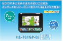 HONDEX(ホンデックス) HE-701GP-Di 外付GPSアンテナGP-16HL付属 GPSプロッター魚探 600W魚探出力