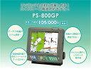 HONDEX(ホンデックス) PS−800GP 50/200kHz 600W 8.4型GPSプロッター魚探 GPSアン