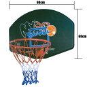 バスケットゴール壁取り付けタイプ(BLK)