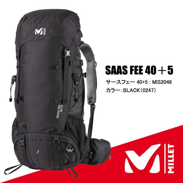 MILLET(ミレー)【SAAS FEE 40+5/MIS2046/BLACK】