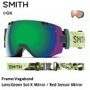 15/16SMITH【I/OX Vagabond】Green Sol-X Mirror/Red Sensor Mirror