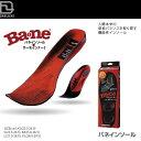 15-16DEELUXE【BANE INSOLE】バネインソール