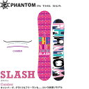15/16PHANTOM IN THE SUN【SLASH/139】