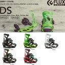 16/17FLUX【DS】