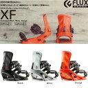 16-17FLUX【XF】