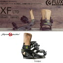 16-17FLUX【XF LTD/Timber】JAPAN LIMITED