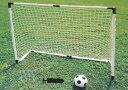 ジュニアサッカーゴール【YSN-008】2台セット!!