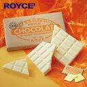 ホワイトデー板チョコホワイトロイズ北海道人気チョコロングセラーホワイトチョコお土産プレゼントミルク/チョコレートクリスマスホワイトデー