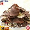 チョコレートスナックのイメージ