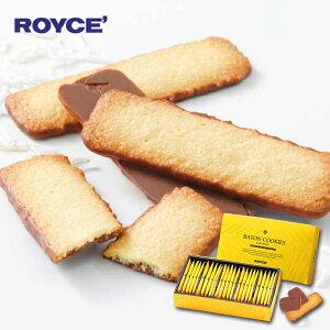バトンクッキー ココナッツ 25枚入 ロイズ 北海道 人