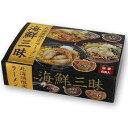 海鮮三昧ラーメン (えび味噌・かに味噌・ホタテ醤油 各2食入) 北海道 人気 生麺 お土産 手土産 自宅で ギフト