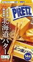 ジャイアントプリッツ 北海道バター 北海道 よつ葉バター 限定 お土産 手土産 贈り物 ギフト
