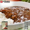 ショッピングトマト 北海道 道産牛の牛すじハヤシ200g プレゼント ギフト お土産