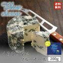 黒松内 ブルーチーズ ×3個セット