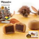 あんまろん 【6個入】【送料無料】 わかさいも本舗 北海道 お土産 小豆 あん 栗 マロン