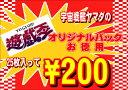 遊戯王オリジナルパックお徳用 25枚入り 遊戯王 オリパ(クジ)