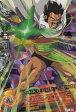 ドラゴンボールヒーローズ 第7弾 SR(スーパーレア) パラガス 【デッドパニッシャー】 H7-49