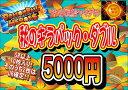 ドラゴンボールヒーローズ 秋のキラパック・ダブル 2016 ...