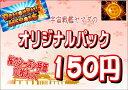 ドラゴンボールヒーローズ オリジナルパック10枚入り 桜のシ...