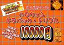 【送料無料】ドラゴンボールヒーローズ ハッピーハロウィン! ...