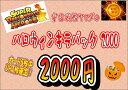 ドラゴンボールヒーローズ ハロウィンキラパック2000 20...