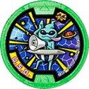 【QR未使用】 妖怪メダル零Z-2nd U.S.O ノーマル ウソ