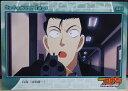 名探偵コナン トレーディングカード 14番目の標的 2-013 アマダ