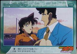 名探偵コナン トレーディングカード 14番目の標的 2-035 アマダ