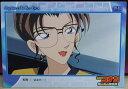 名探偵コナン トレーディングカード 瞳の中の暗殺者 4-053 アマダ
