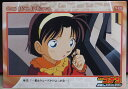 名探偵コナン トレーディングカード 天国へのカウントダウン 5-033 アマダ