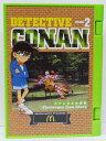 【開封品】名探偵コナン Vol.2 コナンからの挑戦 マクドナルド ハッピーセット【中古】