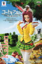 【未開封】コードギアス 反逆のルルーシュR2   DXフィギュア〜IN WONDERLAND〜Vol...
