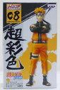 【未開封】NARUTO ナルト疾風伝 ハイスペックカラーリングフィギュア3 08 ナルト バンプレスト