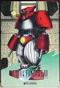 FINAL FANTASY VII ファイナルファンタジー7 カードダス 強化戦闘員 71